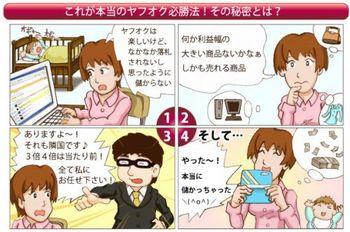 cyugokuboeki1.jpg